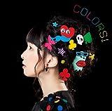 伊藤かな恵「COLORS!」