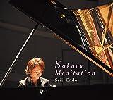 桜瞑想曲 -遠藤征志 ピアノ・ソロ・アルバム-