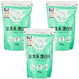 【セット品】シャボン玉 酸素系漂白剤 750g 3袋