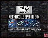 ヤマトメカコレスペシャルボックス (宇宙戦艦ヤマト)
