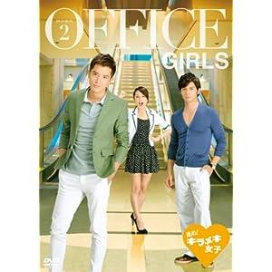 進め! キラメキ女子DVD BOX2