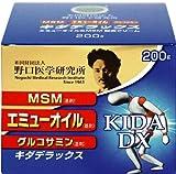 野口医学研究所 キダデラックス エミューオイル&MSM配合クリーム 200g ランキングお取り寄せ