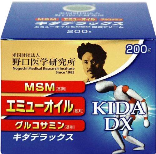 野口医学研究所 キダDX 200g