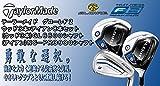 TAYLOR MADE(テーラーメイド) グローレF2 ウッド3本+アイアン8本セット アイアンスチールシャフト装着モデル フレックスS (W#1/W#3/W#5+アイアン#5~PW+AW・SW) (ドライバーロフト角(10,5度))