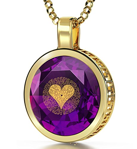 Amethyst Necklace For Women - Gold Plated Romantic Necklace - I Love You Jewelry In 120 Languages Inscribed In 24Kt Gold On Purple Cubic Zirconia Cz - Gifts For Girlfriend Mom Loved One