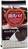三立製菓 源氏パイ練り込みチョコ 12枚×10袋