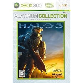 Halo 3(ヘイロー3) Xbox 360 プラチナコレクション