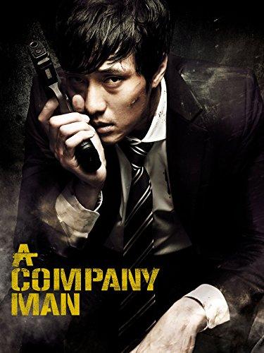 a-company-man