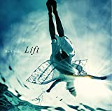 Lift (リフト)