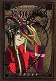 NECROMANCER(4)(シリウスKC)