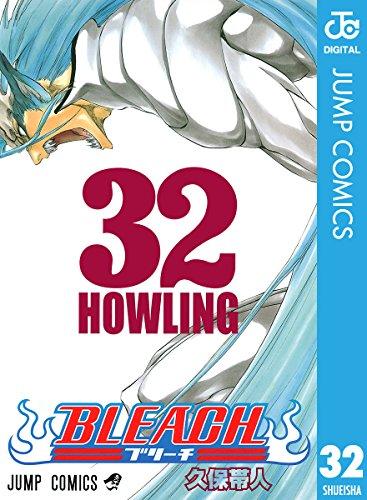 BLEACH モノクロ版 32 (ジャンプコミックスDIGITAL)