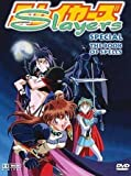 Slayers -Movie und OVA-Set mit den ersten 4 Slayers Movies und 2 OVAs (6 DVDs)