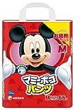 マミーポコ パンツ M 66枚 ミッキーマウス
