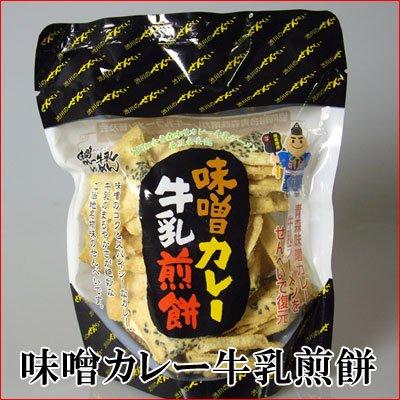 味噌カレー牛乳煎餅 1袋 70g