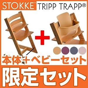 Tripp trapp for Stokke tripp trapp amazon