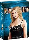 リベンジ シーズン1 コレクターズ BOX Part1 [DVD]