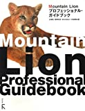 Mountain LionvtFbViEKChubN