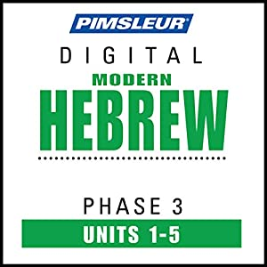 Hebrew Phase 3, Unit 01-05 Audiobook