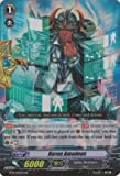 Cardfight!! Vanguard TCG - Baron Amadeus (BT16/025EN) - Booster Set 16: Legion of Dragons & Blades ver.E