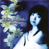 echange, troc Keiko Matsui - Piano