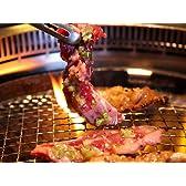 【肉のひぐち】(冷凍)飛騨牛もも・かた肉焼肉用 500g