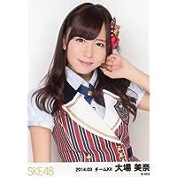 SKE48 公式生写真 2014.03 ランダム03月 【大場美奈】