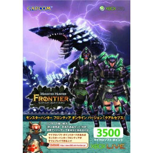 Xbox LIVE 3500 マイクロソフト ポイント モンスターハンター フロンティア オンライン バージョン 2012年春「クアルセプス」【メーカー生産終了】