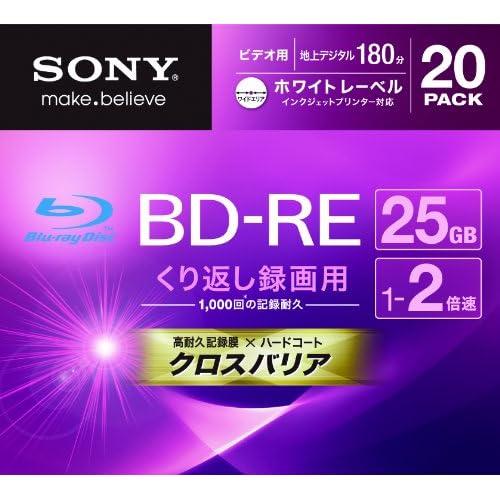 SONY ビデオ用BD-RE 書換型 片面1層25GB 2倍速 ホワイトプリンタブル 20枚パック 20BNE1VGPS2