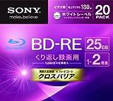 SONY ビデオ用BD-RE 書換型 片面1層25GB 2倍速 ホワイトプリンタブル 20枚パック 20BNE1VGPS2 ランキングお取り寄せ