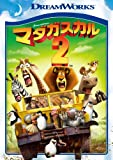 2 [DVD]