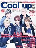 Cool-up (クールアップ) 2010年 11月号 [雑誌]