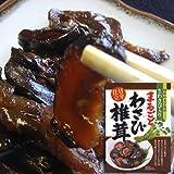 わさびの風味と椎茸の新しい味わい『わさび椎茸』【シイタケ】【通販】【きのこ】【キノコ】【漬け物】