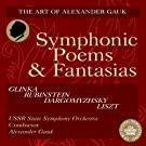 Glinka, Rubinstein, Dargomyzhsky, Liszt: Symphonic Poems and Fantasias
