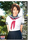制服ナマ姦女子●生 ゆうき美羽 18歳 110cmIカップ爆乳 / 宇宙企画 [DVD]