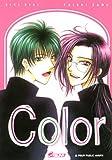 echange, troc Taishi Zaou, Eiki Eiki - Color