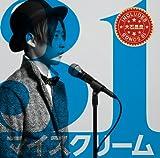31 マイスクリーム(DVD付)