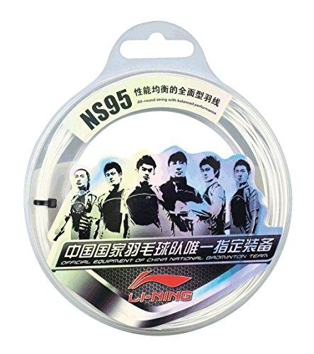 li-ning-ns95-ultra-premium-badminton-string-white
