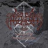 Mardraum: Beyond the Within