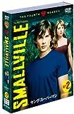 SMALLVILLE/ヤング・スーパーマン 〈フォース・シーズン〉セット2 [DVD]