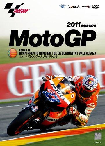 2011 MotoGP Round18 Valencia [DVD]