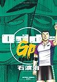 OddsGP!(4)ーアクションコミックス