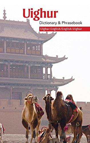 Uighur-English/ Engish-Uighur Dictionary & Phrasebook (Uighur Edition)