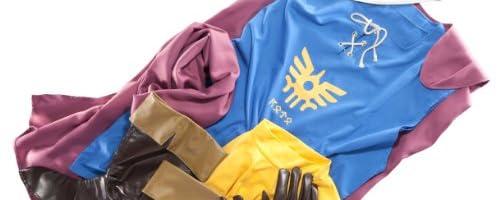 ドラゴンクエスト コスチューム 勇者の服