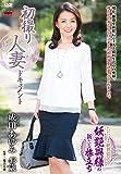 初撮り人妻ドキュメント 成田あゆみ センタービレッジ [DVD]