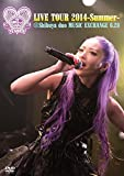 YU-A/YU-ANISTA LIVE TOUR 2014Summer @Shibuya duo MUSIC EXCHANGE 6.28 [DVD]