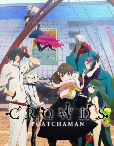 ��GATCHAMAN CROWDS �� Blu-ray BOX