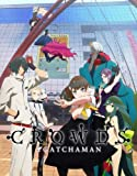 Image of GATCHAMAN CROWDS   Blu-ray BOX