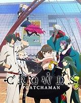 「ガッチャマンクラウズ」BD-BOX/DVD-BOXが14年1月リリース