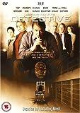 Arthur Hailey's Detective [DVD] [2005]