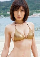 熊田曜子 2013カレンダー